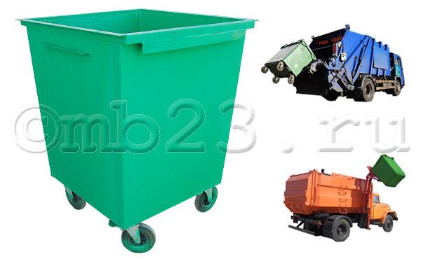 Контейнер для мусора МКВ-0,75 1,5мм колеса 160 Мусороуборочная Краснодар