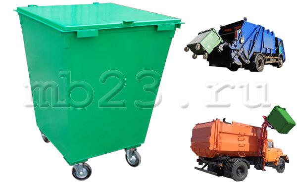 Мусорный контейнер 0,75 м3 металл 2 мм с крышкой на колесах 160
