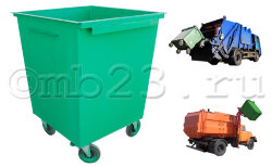 Контейнер для мусора МКВ-0,75 Мусороуборочная Компания Краснодар