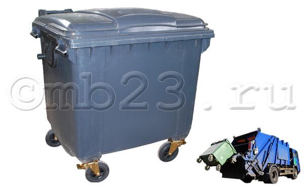 Мусорный евроконтейнер пластиковый 1,1 м3 Германия