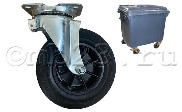 Колеса для мусорных контейнеров 200 мм Германия