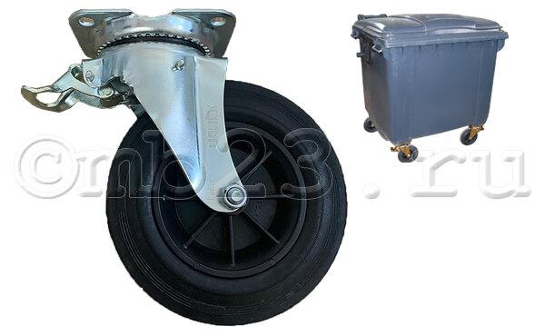 Колеса с тормозом для мусорных контейнеров 200 мм Германия