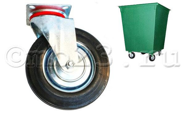 Колеса для мусорных контейнеров 200 мм Китай
